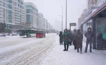 Астанадағы аялдама