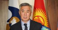 Член Коллегии Евразийской экономической комиссии (ЕЭК) по конкуренции и антимонопольному регулированию Серик Жумангарин