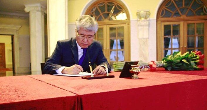 Арыстанбек Мухамедиулы оставляет запись в книге соболезнований в посольстве РФ