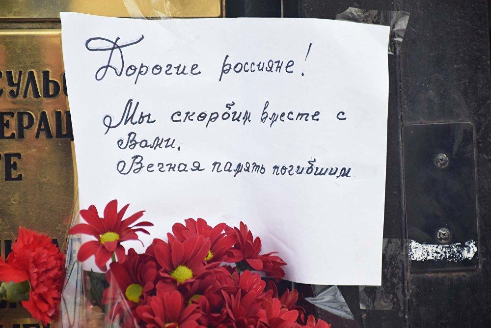 Қазақстандықтар Ресейдің Бас консулдығына гүл шоқтарын қойып жатыр