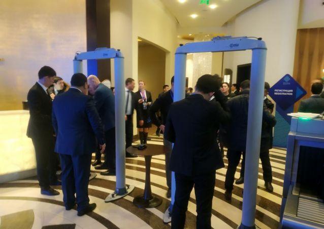 Цифровой форум Digital Almaty проходит в южной столице