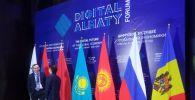 Флаги стран ЕАЭС и Молдова подготовлены для совместного фотографирования высоких гостей