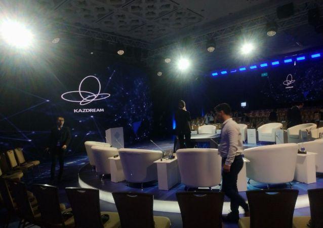 Зал форума Цифровое будущее глобальной экономики