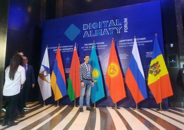 Флаги стран ЕАЭС, Молдовы и Евразийского союза на цифровом форуме в Алматы
