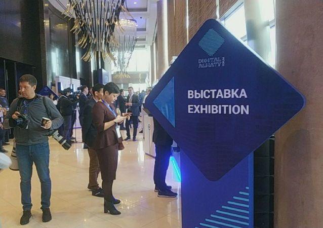 Выставка-презентация стартап-проектов и IT-решений