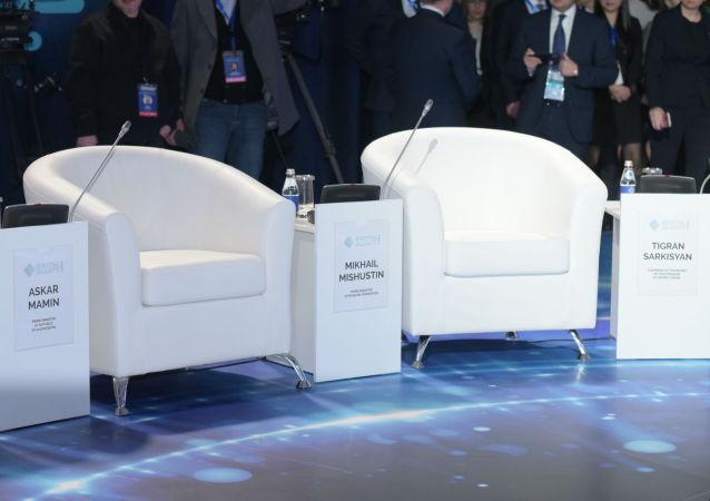 Форум Цифровое будущее глобальной экономики в Алматы