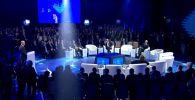 Digital Almaty 2020 форумы