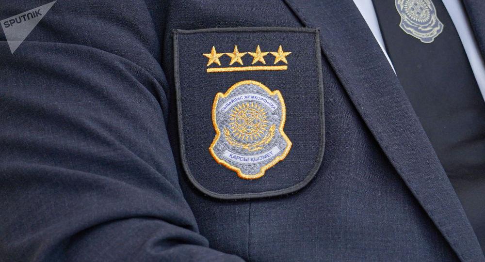 Антикоррупционная служба Казахстана