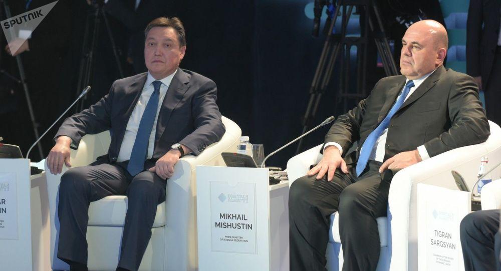 Жаһандық экономиканың цифрлық болашағы форумы. Михаил Мишустин (оң жақта) және Асқар Мамин (сол жақта)