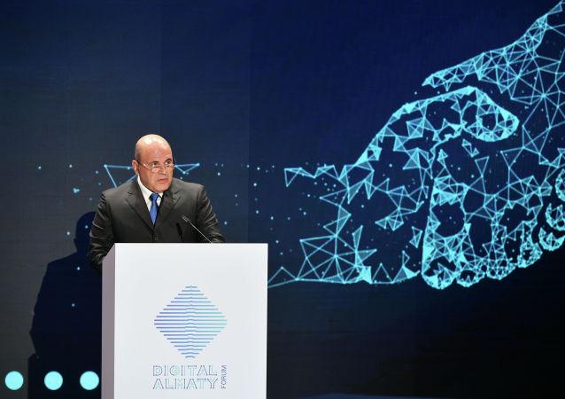 Председатель правительства РФ Михаил Мишустин выступает на пленарной сессии форума Цифровое будущее глобальной экономики
