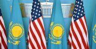 Флаги Казахстана и США