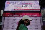 Фондовая биржа Гонконга