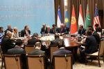 Министерская встреча C5+1