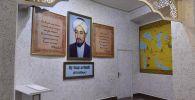 Портрет Аль-Фараби