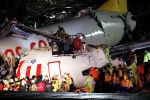 Три человека стали жертвами жесткой посадки воздушного судна авиакомпании Pegasus, совершавшего рейс Измир - Стамбул