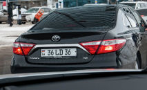 Автомобиль с армянскими номерами