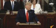 Дональд Трамп АҚШ Конгресінде жыл сайынғы халыққа үндеуін жасады