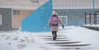 Школьники зимой