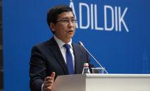 Министр образования Казахстана Асхат Аймагамбетов