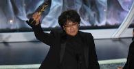 Вручение премии Оскар