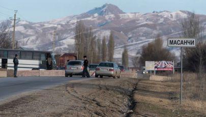 Въезд в село Масанчи