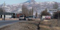Масанчи ауылы