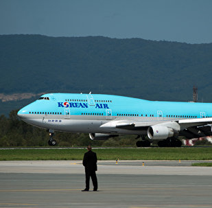 Korean Air ұшағы
