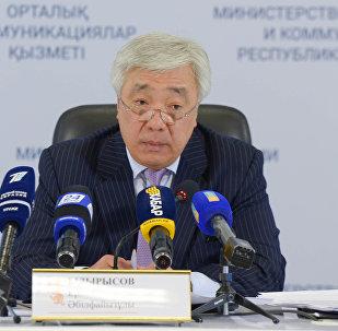 Ерлан Ыдырысов