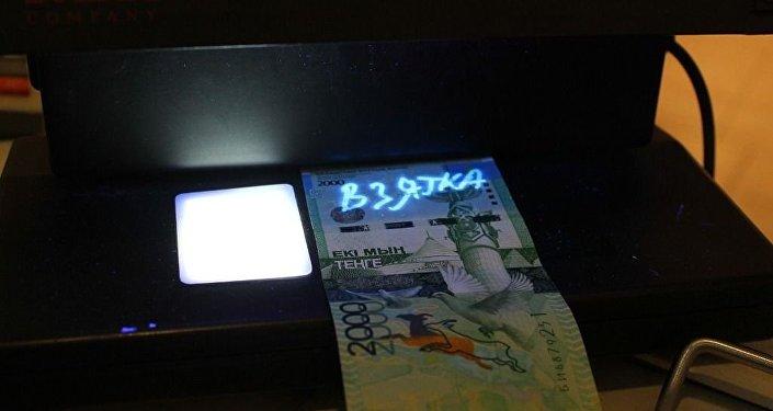 Взятка от банкомата