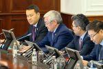 Заседание правительства трансляция