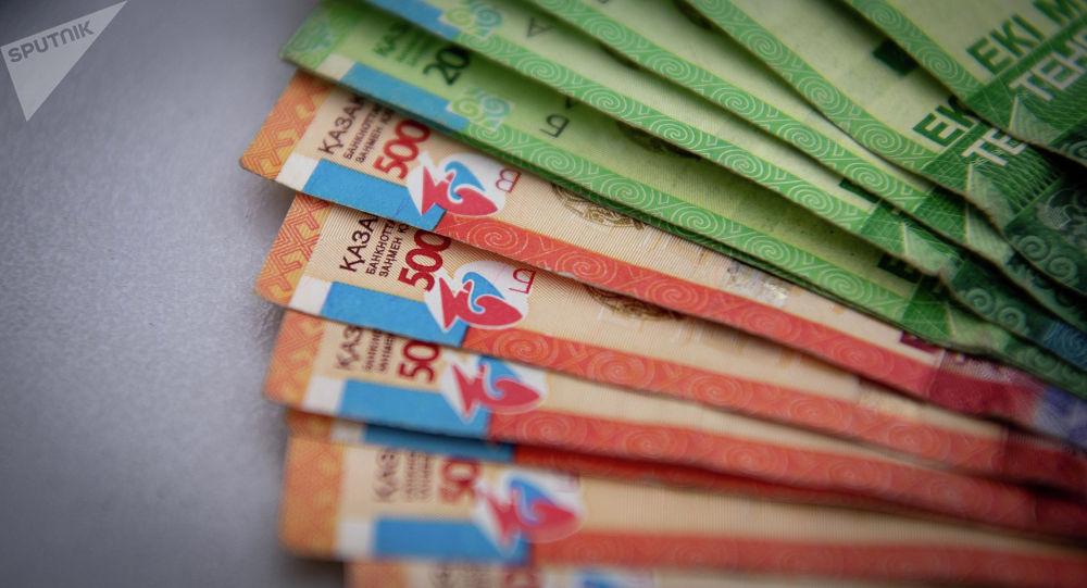 Тенге, деньги