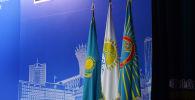 Қазақстан, Астана және  Nur Otan тулары