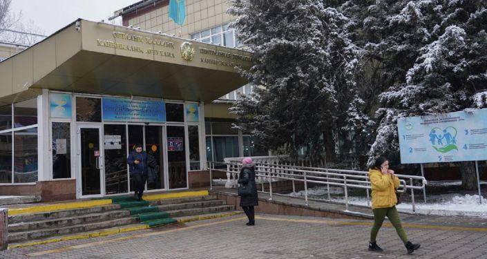 Центральная городская клиническая больница города Алматы