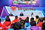 Президент Казахстана Касым-Жомарт Токаев на открытии фронт-офиса волонтеров Birgemiz