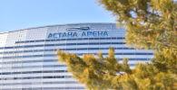 Стадион Астана-Арена