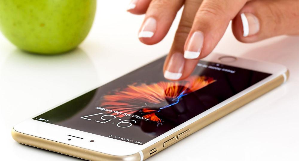 Apple на страже частной жизни: компания планирует отключить опцию отслеживания местонахождения человека