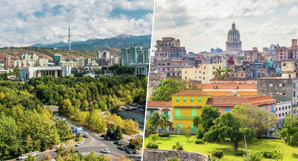 Мы решили найти несколько причин, почему жизнь в Алматы лучше, чем в столице Кубы