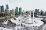Мечеть Нур-Астана, виды города