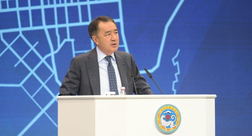 Алматы қаласының әкімі Бақытжан Сағынтаевтың тұрғындармен есеп беру кездесуі