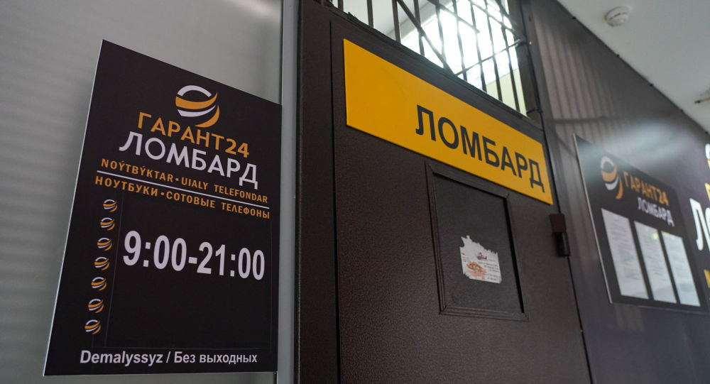 Москва ломбард суд как проверить автомобиль не в залоге ли он у банка или нет