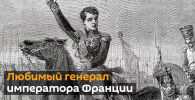 Как в Смоленске искали утерянную могилу близкого друга Наполеона - видео
