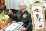 Самый пожилой житель планеты японец Ватанабэ Титэцу