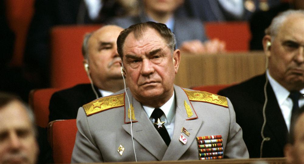 Дмитрий Язов, архив