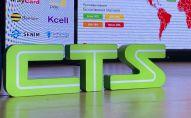 Astana LRT жаңа логотипі - CTS, фото