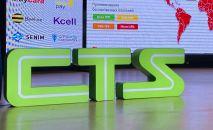 Новый логотип Astana LRT - CTS