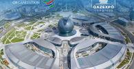 Заседания Министерской конференции ВТО будут проходить на объектах Делового центра EXPO