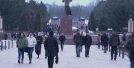 Алматы тұрғындары 1 наурызда қай мереке тойланатынын біле ме - видео