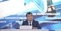 Руководитель второго следственного управления департамента экономических расследований по Нур-Султану Олжас Сулейменов
