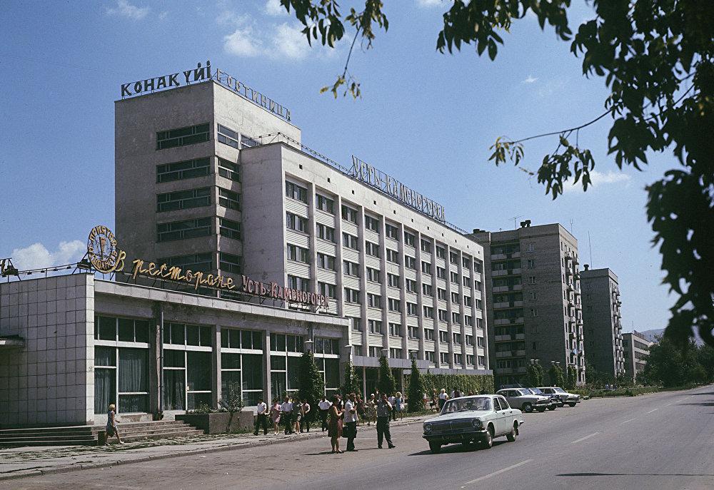 Город Усть-Каменогорск в Казахстане