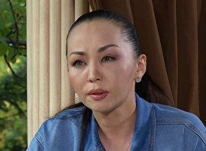 Первое интервью Баян Есентаевой после инцидента с мужем